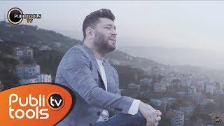 Ziad Bourji - Sawt Al hanin (2017) / زياد برجي - أغنية مسلسل شوق - صوت الحنين تحميل MP3