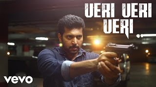 Veri Veri Veri - Audio Song - Miruthan