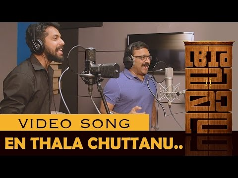 En Thala Chuttanu- Alamara Malayalam Movie Video Song-Sunny