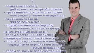 Лучший адвокат Донецка