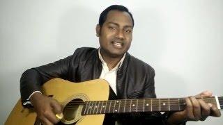 Tera Chehra Guitar Chord | Cover | Arijit Singh | Sanam Teri Kasam |  Mayoor