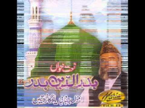 Rab Dey Habeeb Naal