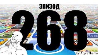 Лучшие игры для iPhone и iPad (268) игры iPhone