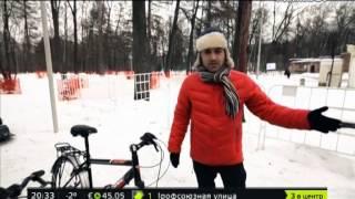 Москва 24. Зимние развлечения в парке (январь, 2014)