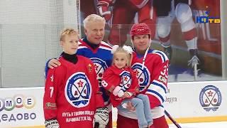 Открытие хоккейного сезона в Академии Фетисова, г.Домодедово,  01.09.2018