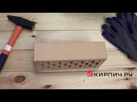 Кирпич облицовочный солома одинарный гладкий М-150 НЗКМ – 2