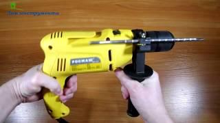 Дрель Росмаш РДУ-810 от компании дом инструмента - видео