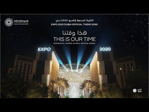 العرب اليوم - حسين الجسمي يقدم الأغنية الرسميّة لـ