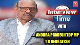 Interview Time With Andhra Pradesh TDP MP T G Venkatesh