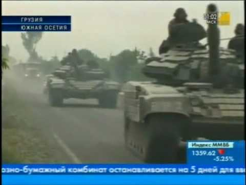 РБК. Новости. 2008.08.10 01.00
