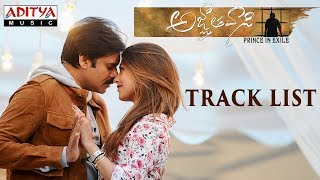 Dhaga Dhagamante Song Lyrics from Agnyaathavaasi - Pawan Kalyan