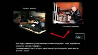 Александр Сафонкин - Michael Walthius  - TIME