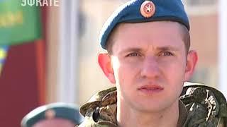 Бойцы крылатой гвардии из Новороссийска завершили патриотический супермарафон . Новости Эфкате Сочи