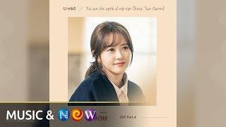 [미스함무라비 MISS HAMMURABI OST] U-mb5 - You Are The Apple Of My Eye (Feat.Sam Carter) (Official Audio)