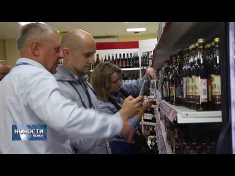 Новости Псков 08.11.2019 / Магазины Псковской области теперь торгуют алкоголем с 10 00 до 22 00