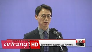 Independent counsel to question Samsung heir apparent Lee Jae-yong