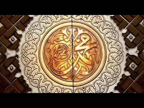 Что мы скажем, когда увидим тебя о Пророк ﷺ