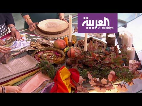 العرب اليوم - أدخل جمال الخريف الى منزلك