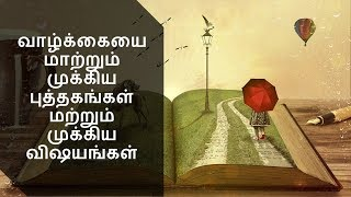 Download Happy Life Books - Tamil Motivational Video MP3
