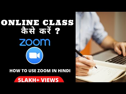 Download How To Use Zoom Online Meetings Beginner S Guide In