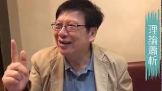 由貿易戰講起 兩國是否已成敵國〈蕭若元:理論蕭析〉2019-05-29