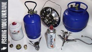 Примусы газовые для рыбалки