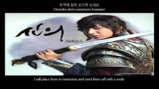 Shin Yong Jae (of 4men) -- Because My Steps Are Slow (걸음이 느려서) English+Rom+Hangul Lyrics