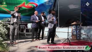 Bismil Peygamber Sevdalıları Kutlu Doğum 2017 (Bilal Güler-Pîroze Pîroze)