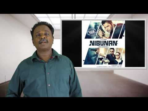 Watch #Nibunan Movie Review – #Arjun | Fast Paced Thriller | Tamil Talkies