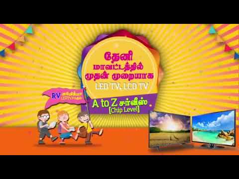 RV ABIVIDHYA TV SERVICE