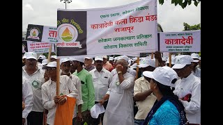 Ratnagiri Nanar Green Refinery Support Rally/नाणार रिफायनरी समर्थनार्थ भव्य मोर्चा