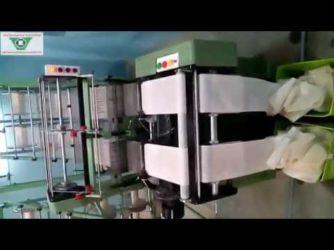 Crepe Bandage Needle Loom Machine