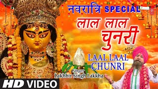 लाल लाल चुनरी सितारों वाली Laal Laal Chunri Sitaron wali I LAKHBIR SINGH LAKKHA I Full HD Video Song - VIDEO