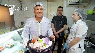 Чебуречная №1 - Ревизор c Тищенко в Днепре - 25.09.2017