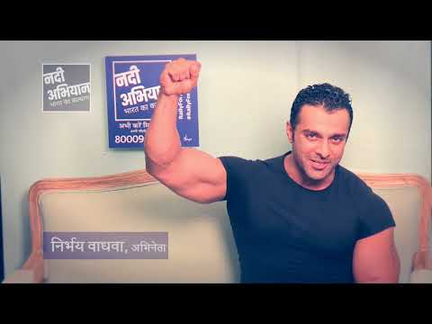 Actor Nirbhay Vadhva for Rally for Rivers