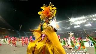 Video : China : The 9th National Traditional Games for Ethnic Groups