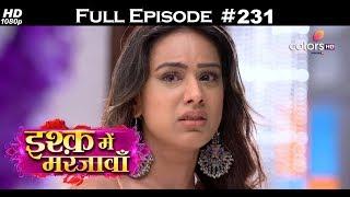 Ishq Mein Marjawan - 10th August 2018 - इश्क़ में मरजावाँ - Full Episode