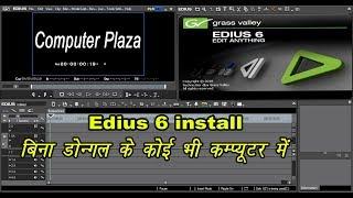 edius video editing software free download 32 bit - TH-Clip