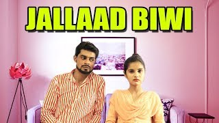 Jallaad Biwi || Hyderabadi Miya Biwi Fight || Latest   - YouTube