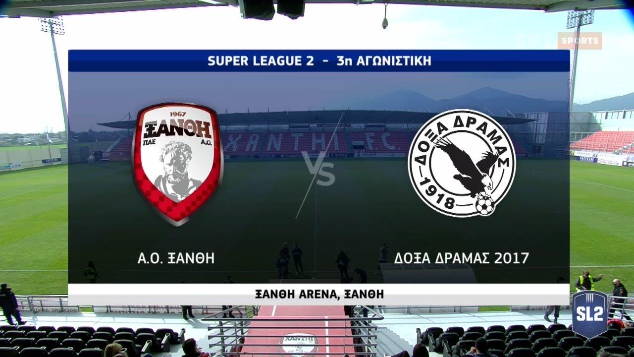 Super League 2 | Ξάνθη – Δόξα Δράμας | 10/03/2021 | ΕΡΤ