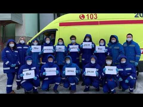 Новые герои времени: «Хроники коронавируса» показали работу скорой помощи в Якутске