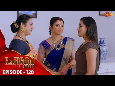 Chocolate - Episode 128 | 19th Nov 19 | Surya TV Serial | Malayalam Serial
