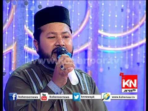 Ap sa Donu Jahan me Nazar Aya hi Nahi (Qari anwar afridi)