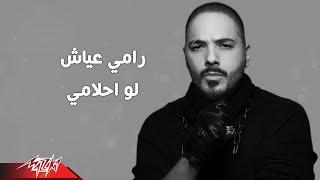 Ramy Ayach - Law Ahlami ( Lyrics Video - 2019 ) رامى عياش - لو أحلامى تحميل MP3