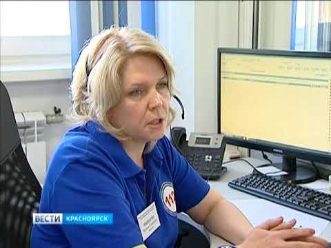 Анонс: в Красноярске диспетчеры службы 112 ежедневно принимают до 2 тысяч звонков