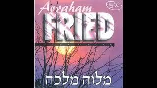 "Video thumbnail of ""המבדיל - מלוה מלכה - אברהם פריד - hamavdil - melave malka -avraham fried"""