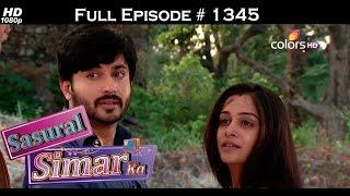 Sasural Simar Ka - 23rd November 2015 - ससुराल सीमर का - Full Episode (HD)