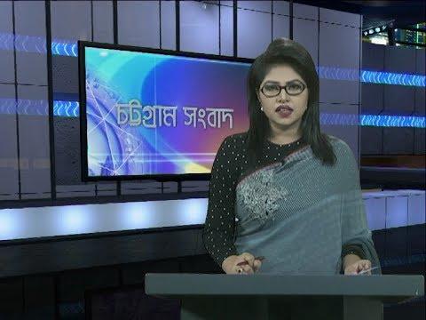 06 Pm News || সন্ধ্যা ৬টার সংবাদ || 10 April 2020 || ETV News