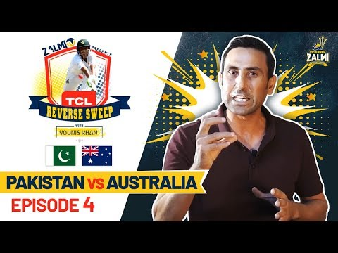 TCL Reverse Sweep with Younis Khan Pakistan vs Australia Episode 4 Cricket World Cup 2019