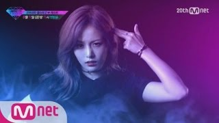 [Korean Reality Show UNPRETTY RAPSTAR2] Unpretty Rapstar 2 Intro. KASPER l Kpop Rap Audition  EP.01